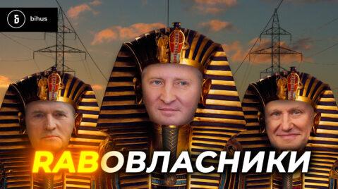 """Родинна компанія"""" нардепа Дубневича володіла 200 кг золота, яке не потрапило під арешт Антикорсуду - Bihus.Info"""